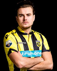 Paskie Rokus Vitesse E-divisie E-sporter